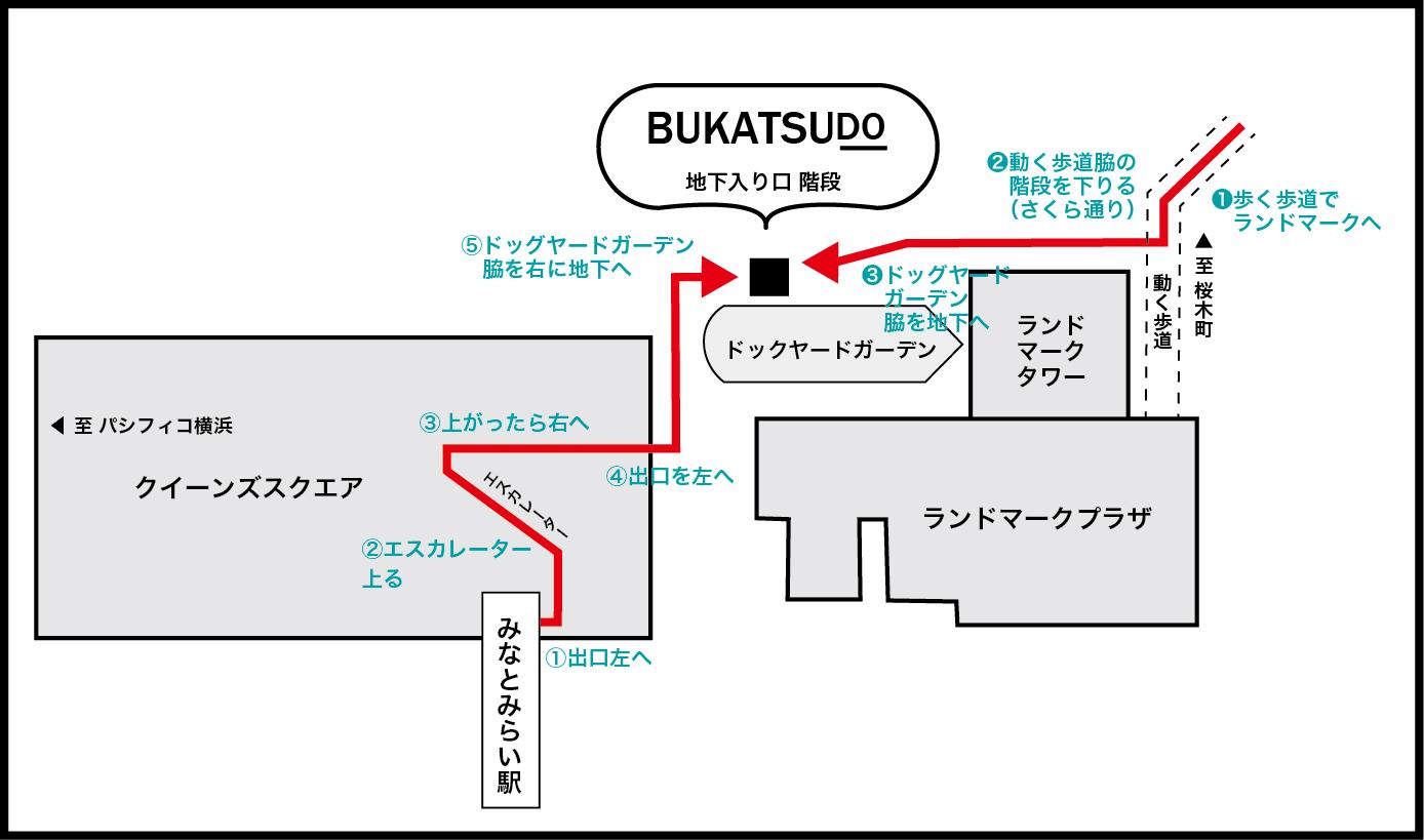 BUKATSUDO_MAP